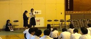 生徒総会です